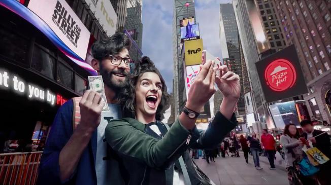 Pizza Hut sorprende con su anuncio para TV en Cinemagraphs